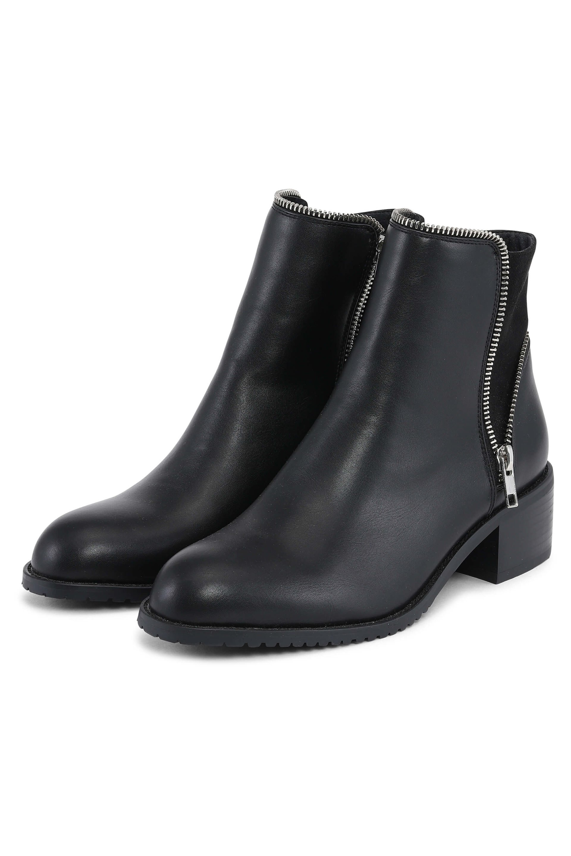 Cool ankleboots with silver-coloured zipper